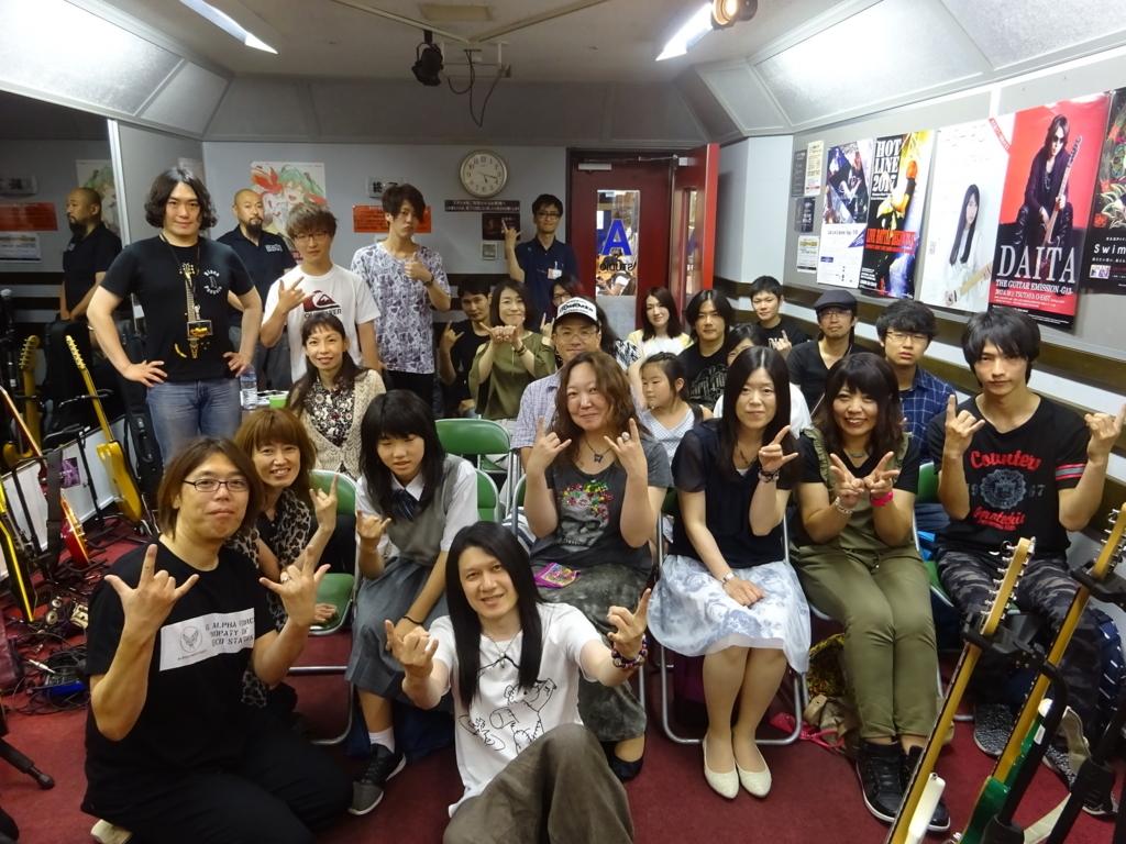 f:id:shima_c_hachioji:20170716180929j:plain