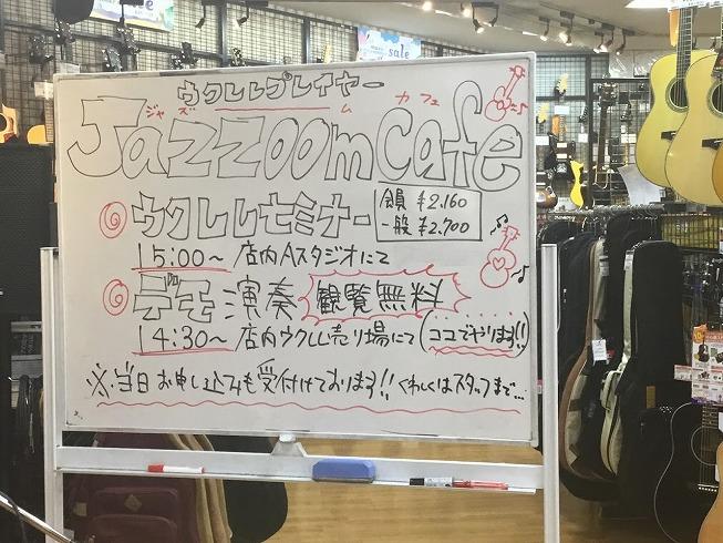 f:id:shima_c_hachioji:20170717152023j:plain