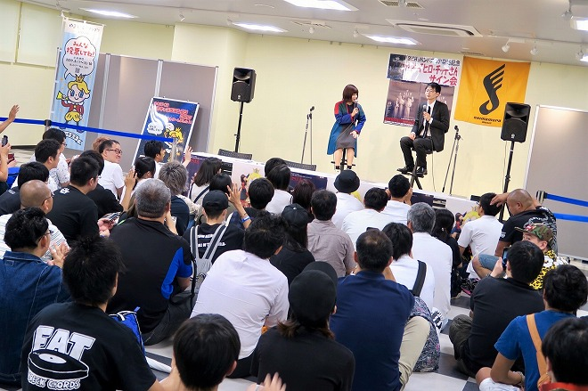 f:id:shima_c_hachioji:20170805164857j:plain