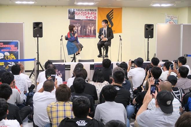 f:id:shima_c_hachioji:20170805183131j:plain