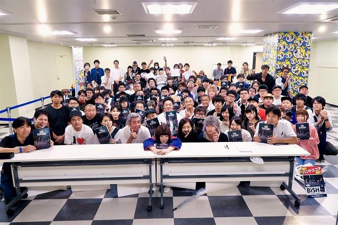 f:id:shima_c_hachioji:20170807104812j:plain