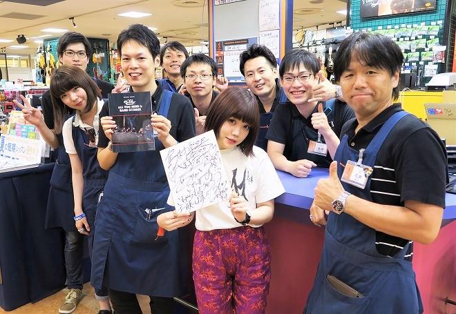 f:id:shima_c_hachioji:20170807105027j:plain