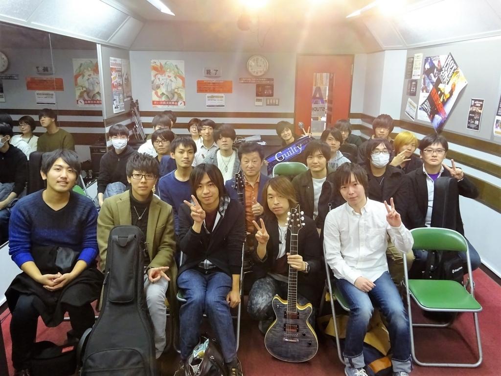 f:id:shima_c_hachioji:20171119183443j:plain