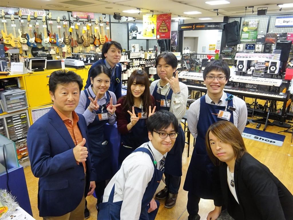 f:id:shima_c_hachioji:20171119201138j:plain