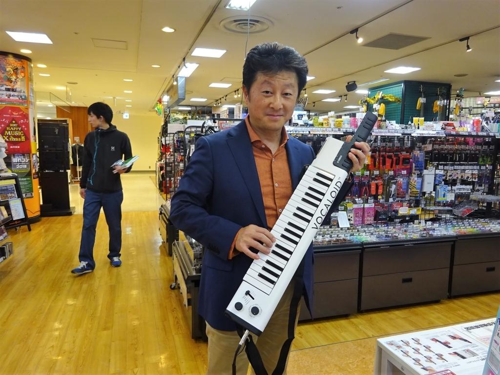 f:id:shima_c_hachioji:20171119201257j:plain