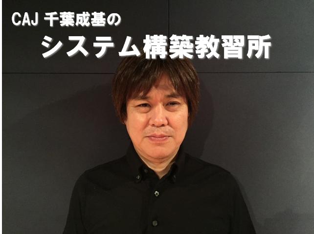 f:id:shima_c_hachioji:20171213145134p:plain