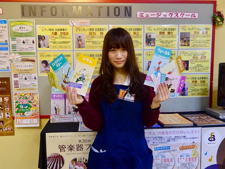 f:id:shima_c_hachioji:20171218183751j:image