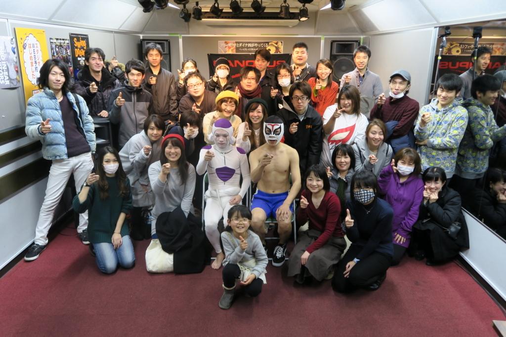 f:id:shima_c_hachioji:20180109185713j:plain