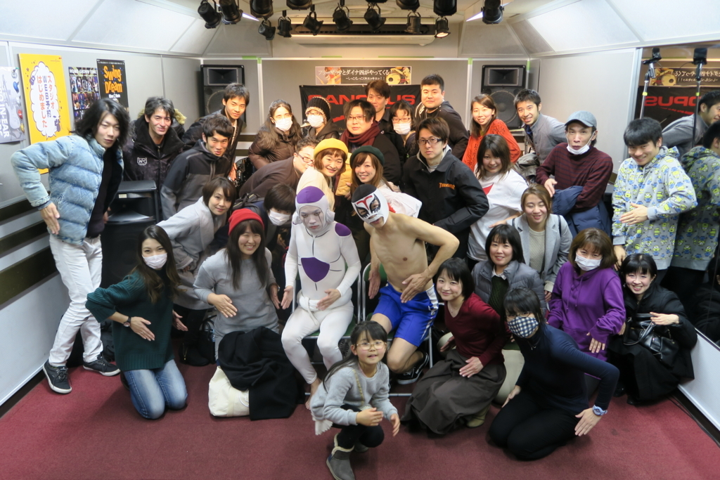 f:id:shima_c_hachioji:20180109185750j:plain