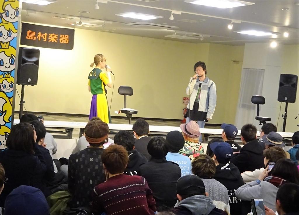 f:id:shima_c_hachioji:20180112130834j:plain