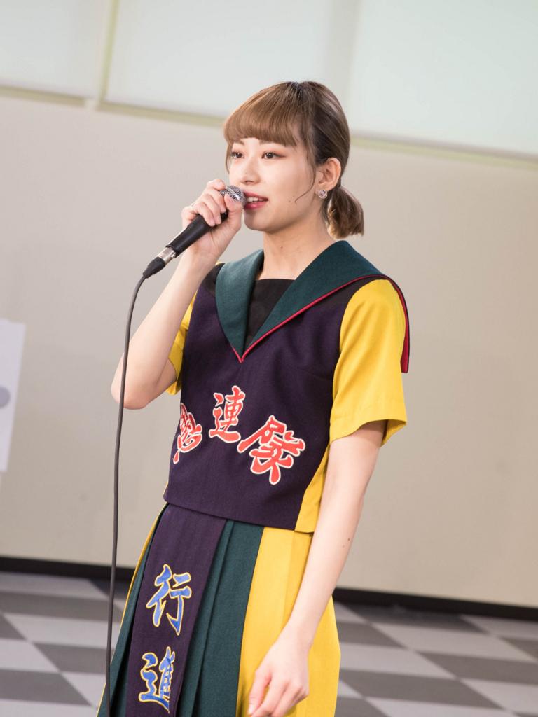 f:id:shima_c_hachioji:20180112132538j:plain