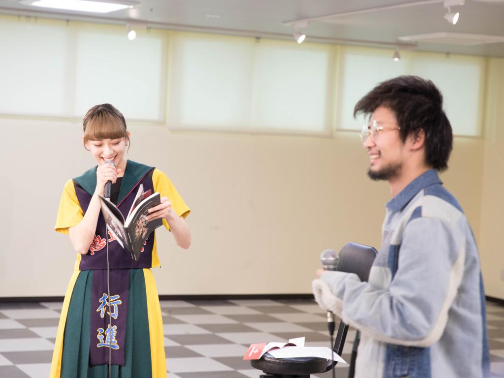 f:id:shima_c_hachioji:20180112174025j:plain