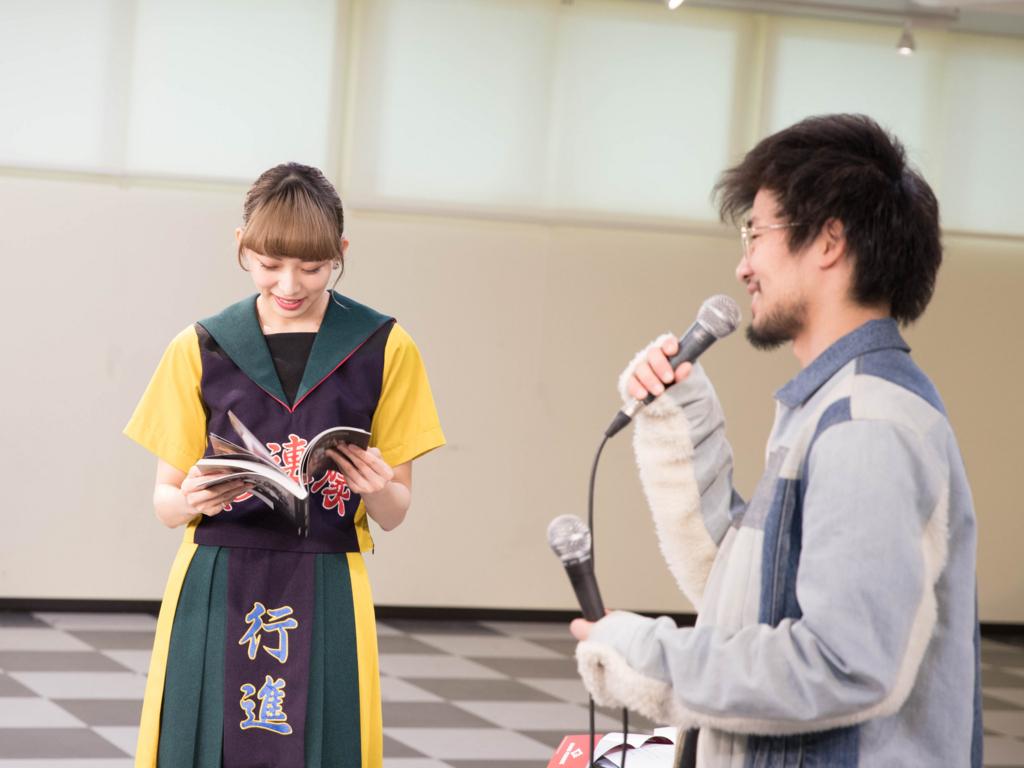 f:id:shima_c_hachioji:20180115102750j:plain