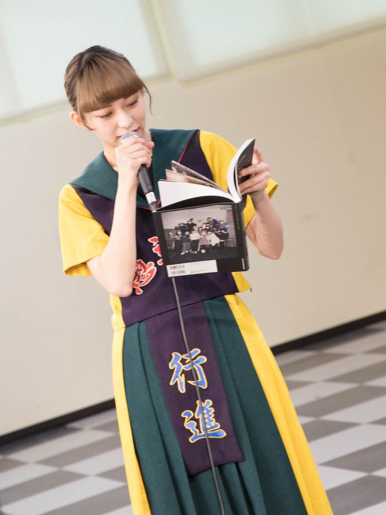 f:id:shima_c_hachioji:20180115102917j:plain