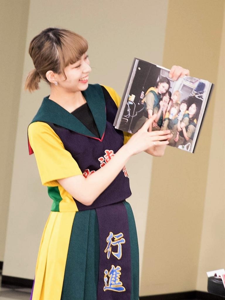 f:id:shima_c_hachioji:20180115103627j:plain