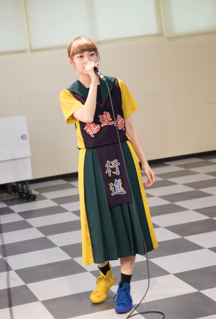 f:id:shima_c_hachioji:20180115103946j:plain