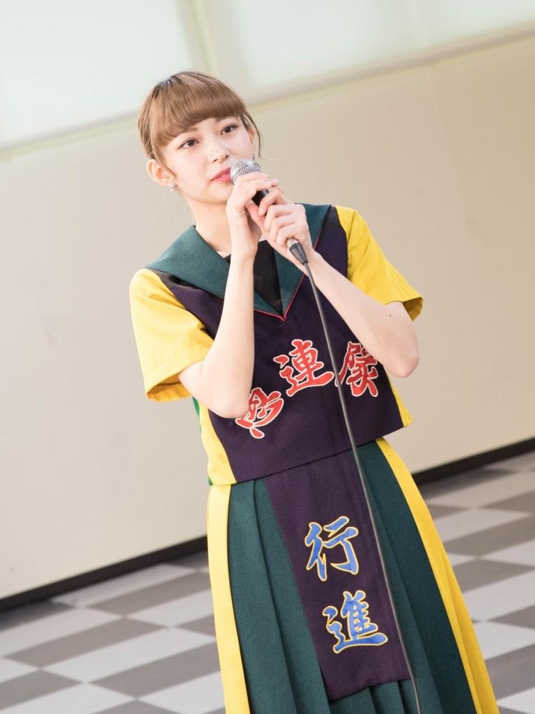f:id:shima_c_hachioji:20180115105506j:plain