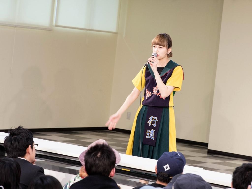 f:id:shima_c_hachioji:20180115113229j:plain