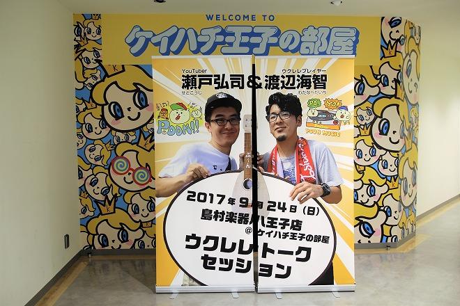 f:id:shima_c_hachioji:20180217173756j:plain