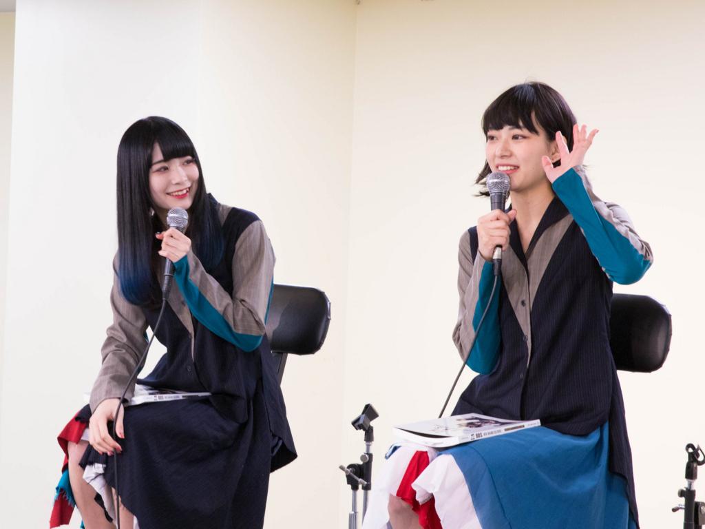 f:id:shima_c_hachioji:20180327134653j:plain