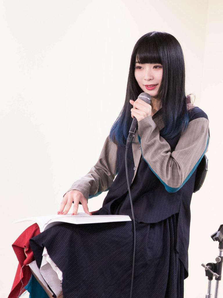 f:id:shima_c_hachioji:20180327184156j:plain