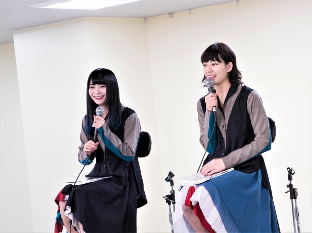 f:id:shima_c_hachioji:20180328110515j:plain