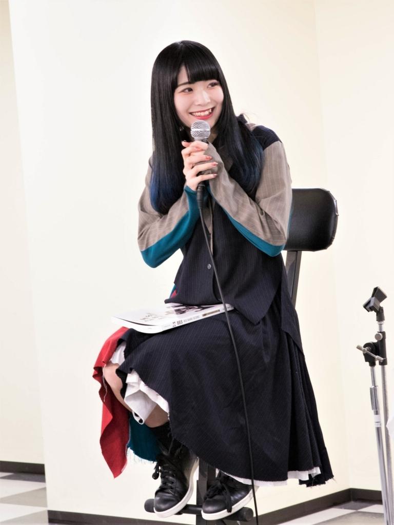 f:id:shima_c_hachioji:20180328120931j:plain