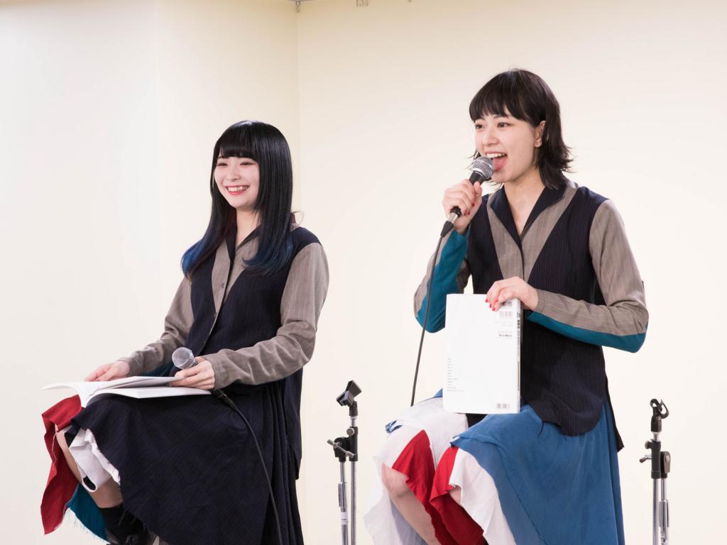f:id:shima_c_hachioji:20180328123142j:plain