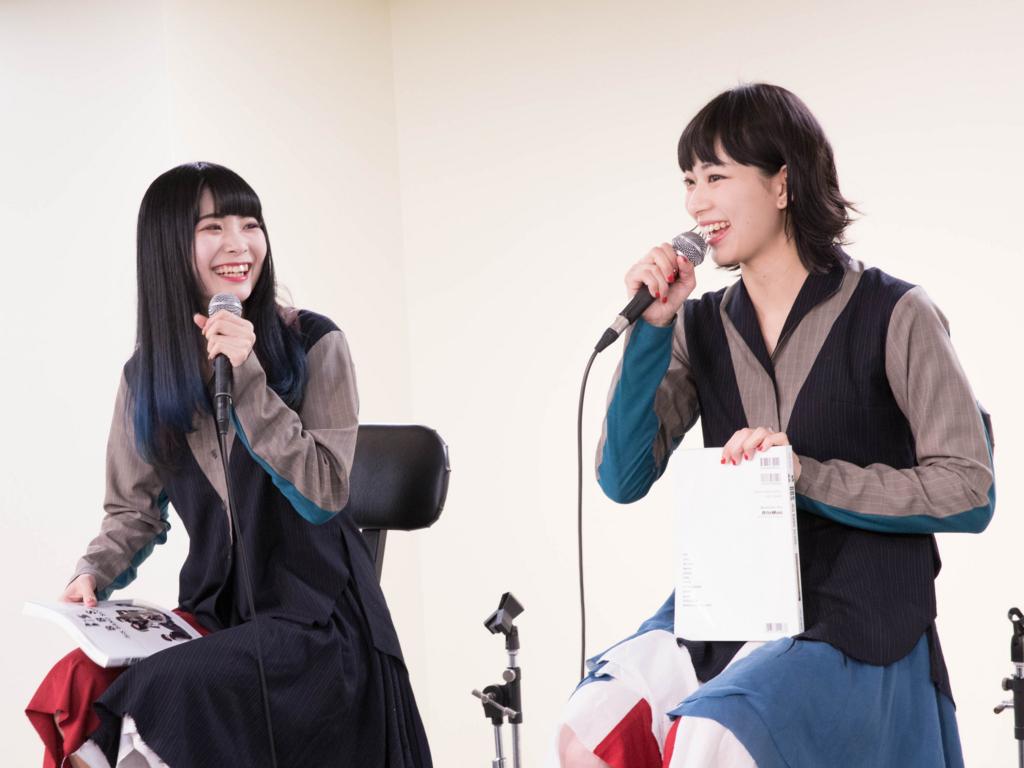 f:id:shima_c_hachioji:20180328123457j:plain