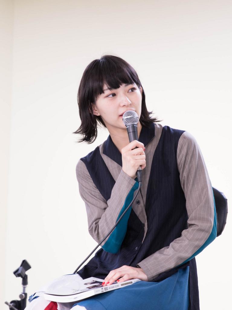f:id:shima_c_hachioji:20180328125803j:plain