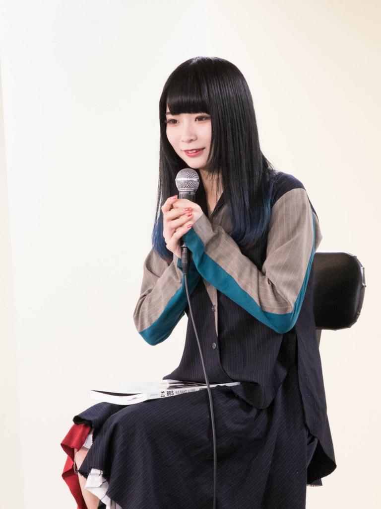 f:id:shima_c_hachioji:20180328130511j:plain