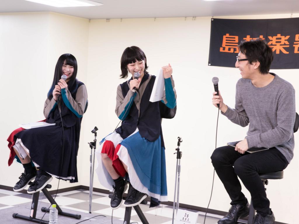 f:id:shima_c_hachioji:20180328154754j:plain