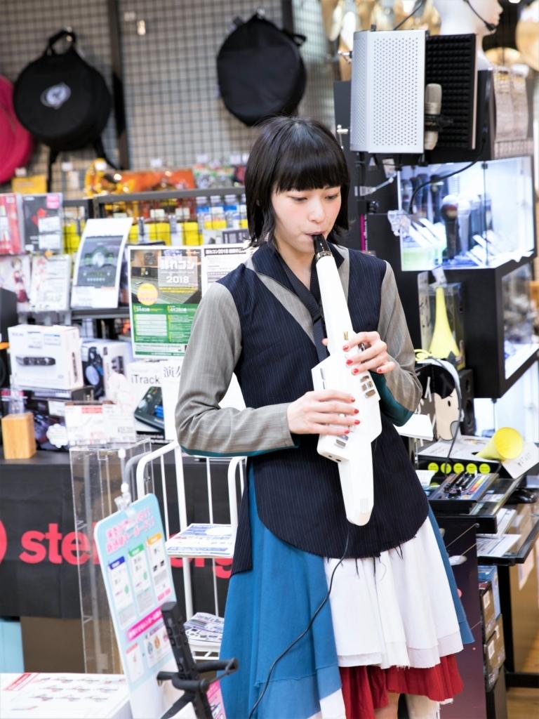 f:id:shima_c_hachioji:20180328155906j:plain
