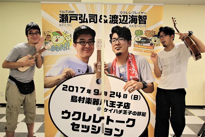 f:id:shima_c_hachioji:20180328183738j:plain