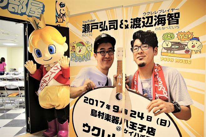 f:id:shima_c_hachioji:20180328183753j:plain