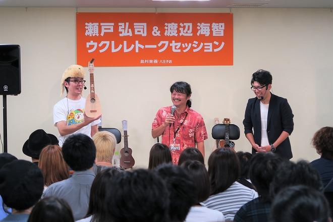 f:id:shima_c_hachioji:20180328183931j:plain