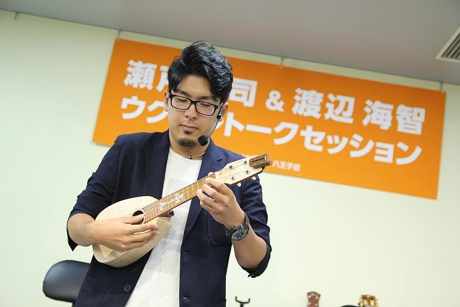 f:id:shima_c_hachioji:20180328184002j:plain