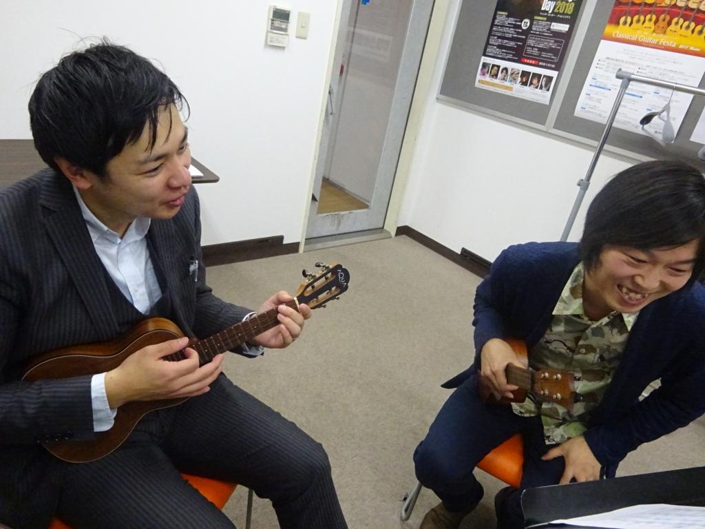 f:id:shima_c_hachioji:20180415210027j:plain