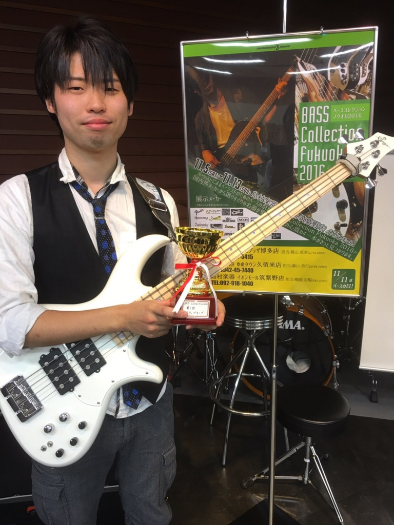 f:id:shima_c_hakata:20161114175716j:plain
