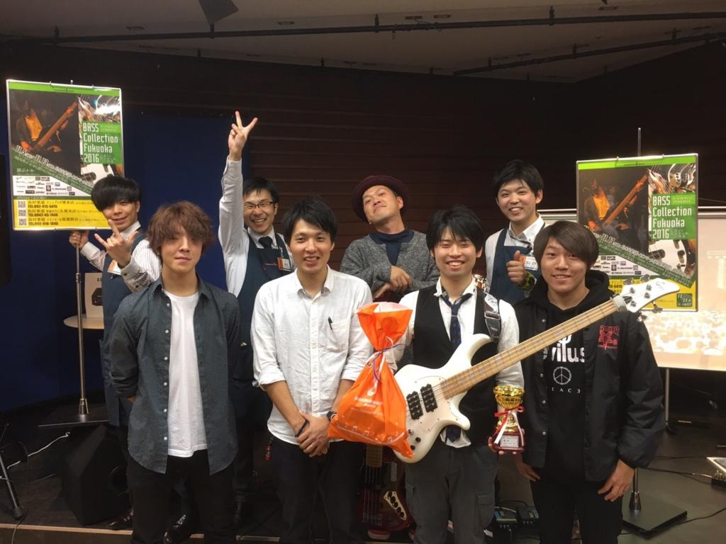 f:id:shima_c_hakata:20161114181147j:plain
