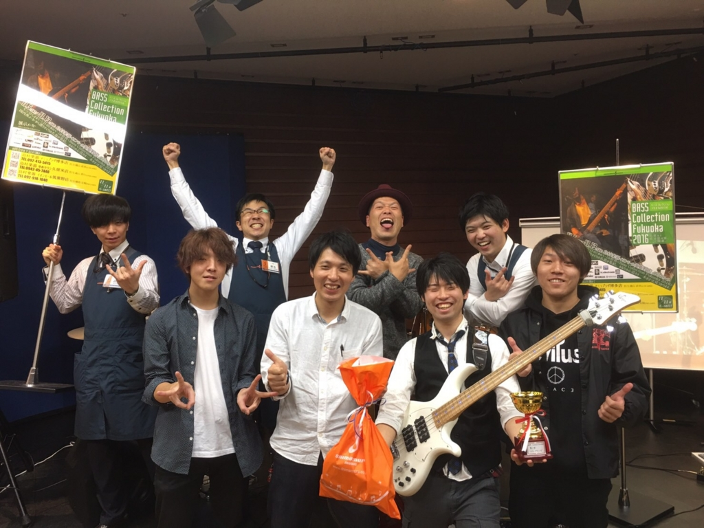 f:id:shima_c_hakata:20161114181159j:plain