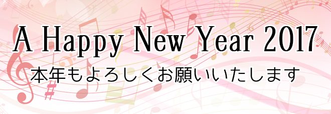 f:id:shima_c_hakata:20170101144752j:plain