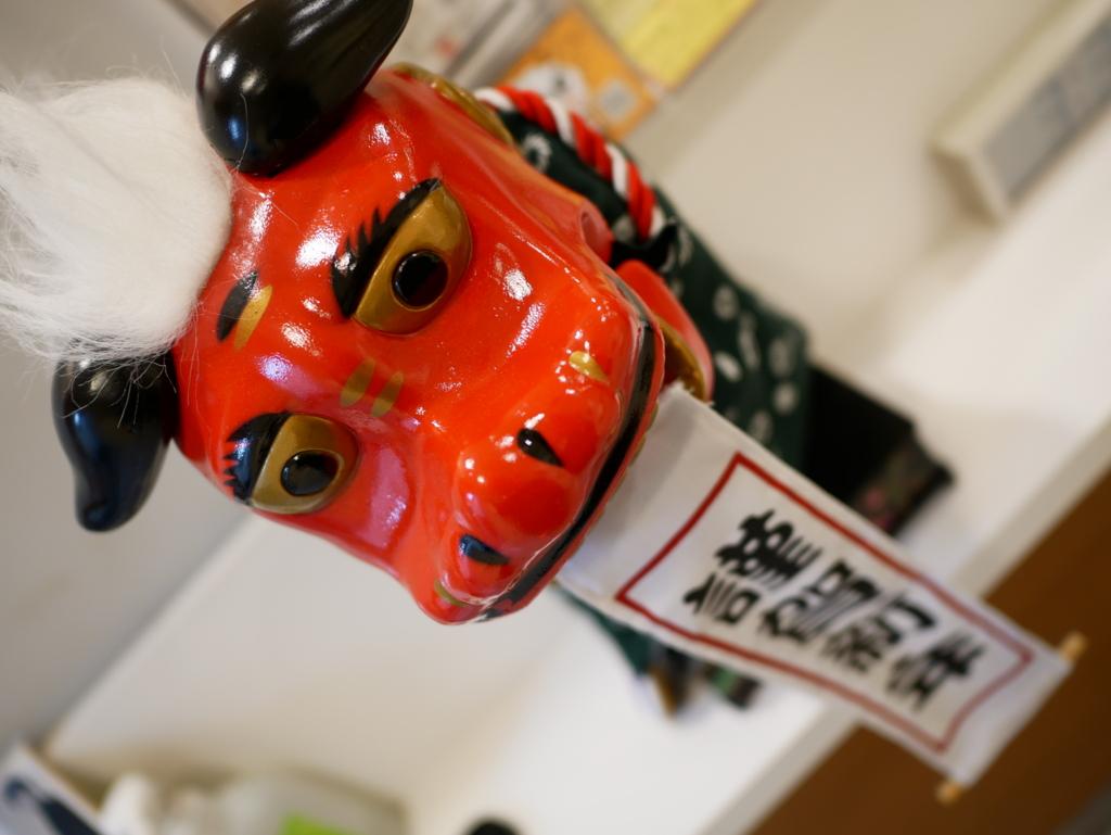 f:id:shima_c_hakata:20170106142835j:plain