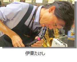 f:id:shima_c_hakata:20170420223320p:plain