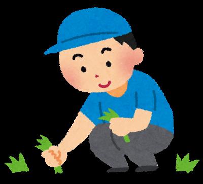 f:id:shima_c_hakata:20170428121338p:plain