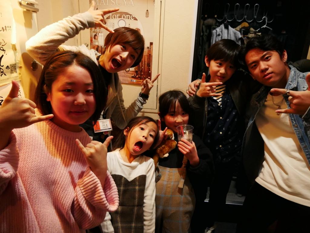 f:id:shima_c_hakata:20180313154409j:plain
