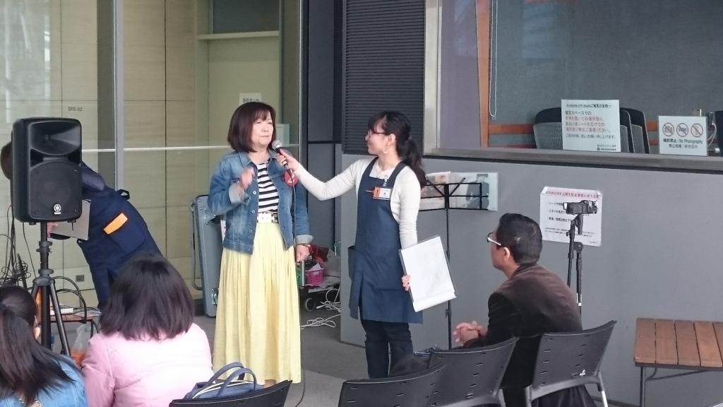 f:id:shima_c_hakata:20180326144916j:plain