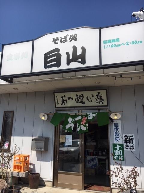 f:id:shima_c_hakata:20180403135410j:plain