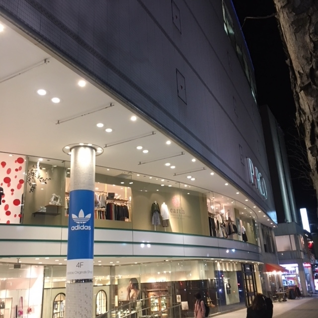 f:id:shima_c_hakata:20180403153944j:plain
