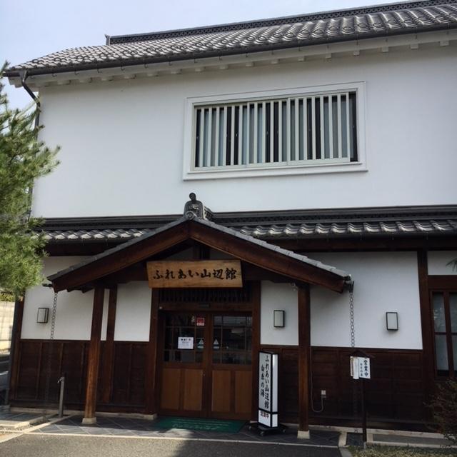 f:id:shima_c_hakata:20180403164200j:plain
